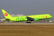 Boeing 767-33A/ER (VP-BVH)