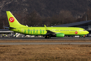 Boeing 737-8GJ(WL) (VQ-BVK)