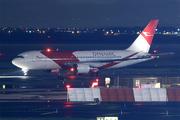 Boeing 767-23B/ER (N253MY)