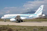 Sukhoi Superjet 100-95 (SSJ100-95) (RA-89020)