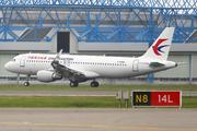A320-214(WL)  (B-8566)