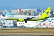 Boeing 737-86N (HL7555)