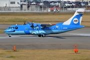 ATR 42-600 (JA01AM)