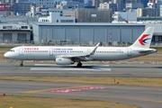 Airbus A321-231 (SL) (B-8172)