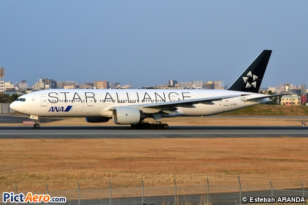 Boeing 777-281 (All Nippon Airways)