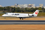 Bombardier CRJ-200ER (JA207J)