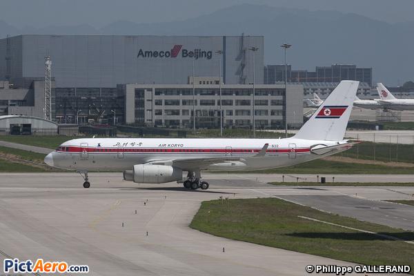 Tupolev Tu-204-300 (Air Koryo)