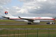 Airbus A330-243 (B-5942)