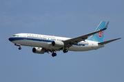 Boeing 737-81Q/WL (B-5156)