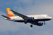 Airbus A319-115/LR (A5-RGG)