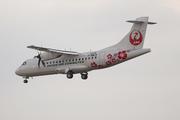 ATR72-600 (ATR72-212A) (F-WWLW)