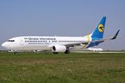 Boeing 737-8HX(WL)