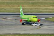 Airbus A320-271N (F-WWTX)
