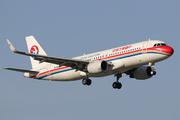 Airbus A320-214(SL)