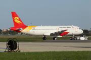Airbus A320-214/WL  (F-WWDZ)