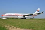 Airbus A330-243 (B-6123)