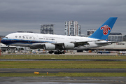 Airbus A380-841 (B-6137)