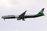 Boeing 777-3AL/ER (B-16737)