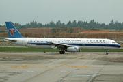 Airbus A321-231 (B-6342)