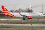 Airbus A320-214/WL  (F-WWDC)