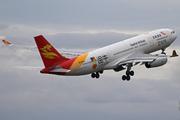 Airbus A330-243 (B-8550)