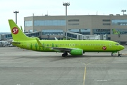 Boeing 737-8GJ/WL (VQ-BVL)