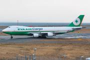 Boeing 747-45EF/SCD (B-16483)