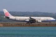 Airbus A330-302 (B-18358)