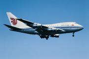 Boeing 747SP-J6