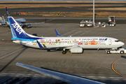 Boeing 737-881/WL (JA85AN)