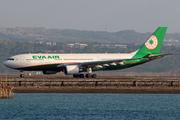 Airbus A330-203 (B-16310)
