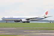 Airbus A330-343E (B-8577)