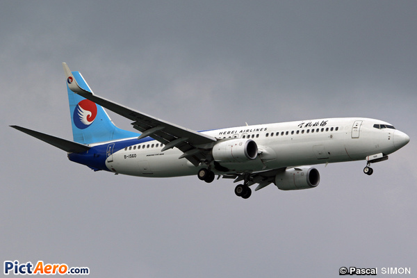 Boeing 737-8LW/WL (Hebei Airlines)