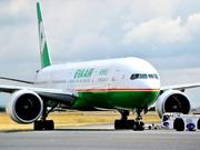Boeing 777-35E/ER (B-16711)