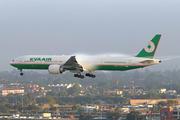 Boeing 777-35E/ER - B-16707