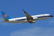 Boeing 737-86N/WL (B-1701)