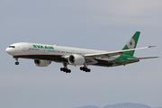 Boeing 777-35E/ER (B-16713)