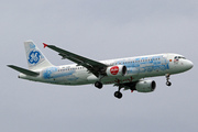 Airbus A320-216 (9M-AQB)