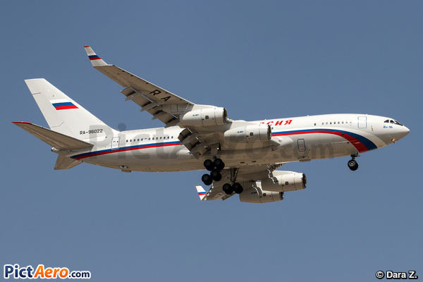 Ilyushin IL-96-300PU (Russia - Government)
