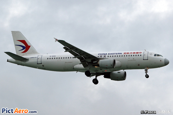 Airbus A320-214 (China Eastern Airlines)