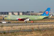 Airbus A320-251N (F-WWBF)