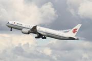 Boeing 787-9 Dreamliner (B-7832)