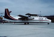 Fairchild Hiller FH-227B (F-GCJO)