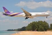 Boeing 777-3D7/ER