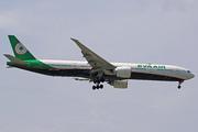 Boeing 777-3AL/ER (B-16735)
