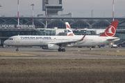 Airbus A321-231/WL (TC-JSN)