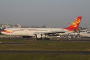 Airbus A330-343X (B-6539)