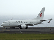 Boeing 737-79L (B-3999)