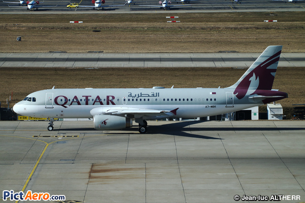 Airbus A320-232/CJ (Qatar - Amiri Flight)