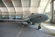 Lockheed P-80 Shooting Star (44-85123)